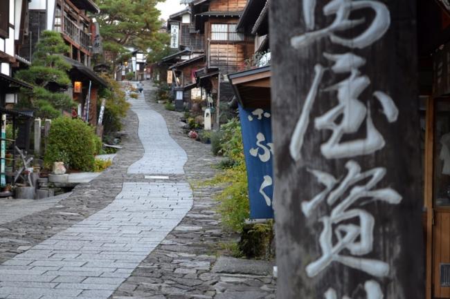 Viajes a Japon imperial desde Argentina - Hakone / Kyoto / Nara / Osaka  / Tokyo / Yokohama /  - Buteler Viajes