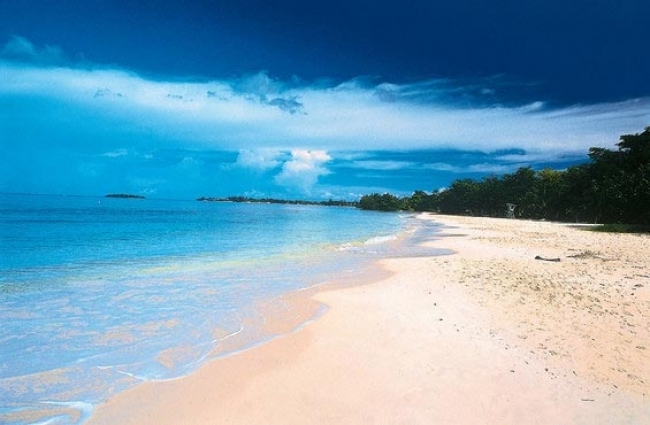 VIAJES A JAMAICA DESDE CORDOBA -  /  - Buteler Viajes